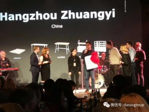 Hangzhou Zhuangyi receives Ikea award